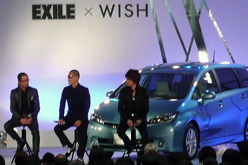 wish0_exile.jpg